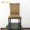 Wholesale Fancy Metal Frame Hotel Dining Banquet Chairs