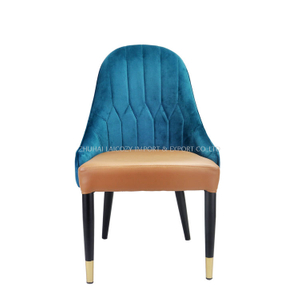 Commercial Furniture Fashionable Comfortable Hotel Banquet Dining Chairs